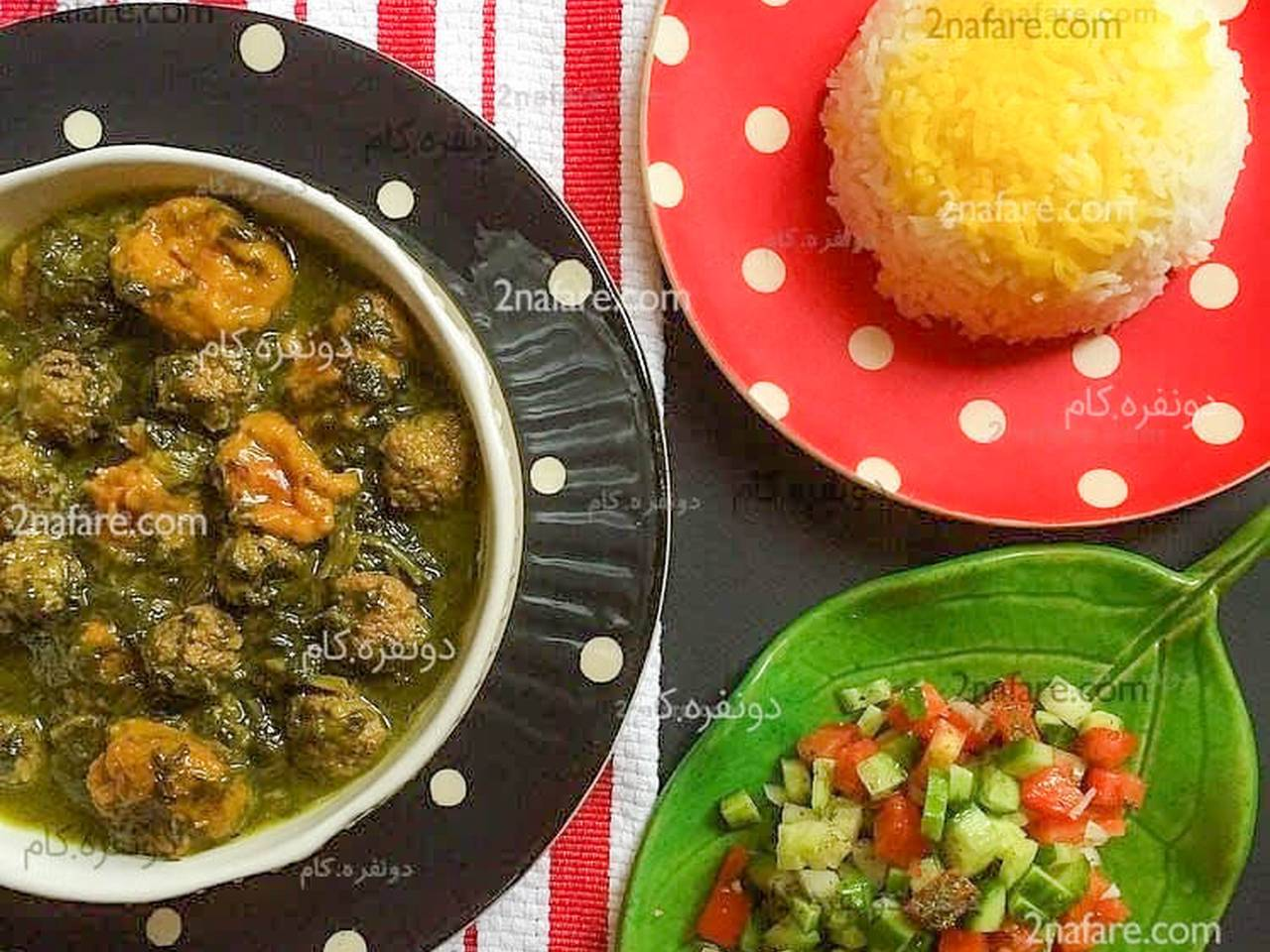 Spinach Plum Stew