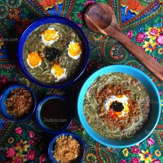 Ash Reshteh – Amazing Persian Legume Soup Recipe